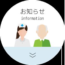 ≪デイサービス≫ レクリエーション予定表 R1.8月